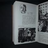 Московская книжная ксилография 1920-30-х годов 1982, фото №13