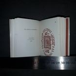 Екслібриси українських художників Київ 1977 Мініатюрне видання, фото №8