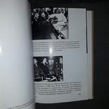 Автограф 100 днів президента Ф.Д. Рузвельта 1997 Тираж 2000, фото №11