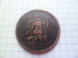 5 копеек 1723 год копия, фото №2