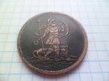 5 копеек 1723 год копия, фото №5