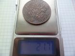 5 копеек 1852 рік копія, фото №7
