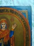 Икона Богородицы. Нерушимая стена., фото №3