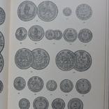 Монеты Стран Зарубежной Азии и Африки ХIX-XX века ., фото №10