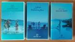 Рекламные видеокассеты Elounda Bay Palace, 3 шт., фото №2