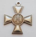 Германия. Третий Рейх. Крест За выслугу лет в Вермахте 2-й степени (за 18 лет) Копия, фото №2