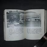 Київ Короткий путівник 1973, фото №7