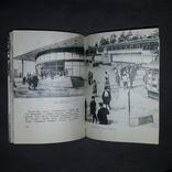 Київ Короткий путівник 1973, фото №9