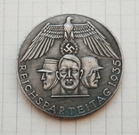 Германия. Третий рейх. Reichsparteitag 1935 (копия), фото №2