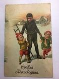 открытка, фото №2