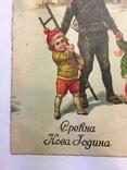 открытка, фото №5