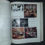 Киев Серия История городов и сел УССР 1979, фото №13