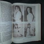 Последний самодержец Император Николай II Очерк жизни 1992, фото №11