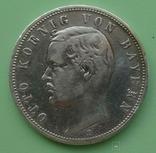Бавария, 1888 год, 5 марок, Очень редкая!, фото №2