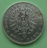 Бавария, 1888 год, 5 марок, Очень редкая!, фото №12