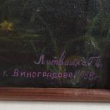 """Картина """"Дети, бегущие от грозы"""". Копия 1968 года с подписью автора., фото №5"""