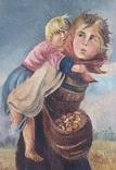 """Картина """"Дети, бегущие от грозы"""". Копия 1968 года с подписью автора., фото №6"""