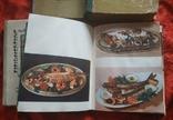 4 шт. Книги кулинария из СССР 1960-79е года., фото №11
