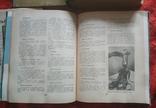 4 шт. Книги кулинария из СССР 1960-79е года., фото №12