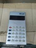 Колькулятор, фото №2