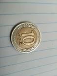 10 рублей, фото №3