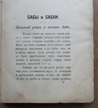 Практични приписы печеня тест святочных. Флорентина, Ванда., фото №5