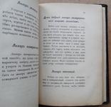 Практични приписы печеня тест святочных. Флорентина, Ванда., фото №7