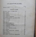 Практични приписы печеня тест святочных. Флорентина, Ванда., фото №9