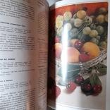 """Бабин """"НАпитки на любой вкус"""" 1983р., фото №6"""