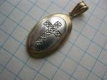 Медальон (9 карат 375 пр), фото №3