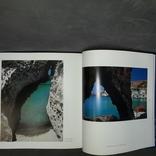 Эллада 2003 Альбом очень большого формата, фото №9