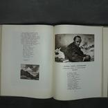 Тарас Шевченко Поеми Київ 1958 Мал. І.С. Їжакевича та Ф.З. Коновалюка, фото №9