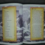 Страшні та жахливі Факти чи вигадки 2002, фото №13