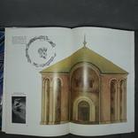 Киев и Киевская земля П.П.Толочко Киев 1980, фото №10