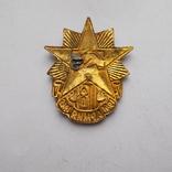 Ветеран 18-й армии. Знак(ммд) + удостоверение. На еврея., фото №4