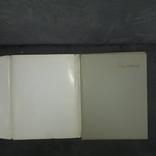 Максим Рильський Життя і творчість 1975, фото №5