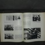 Максим Рильський Життя і творчість 1975, фото №9