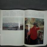 Київ Музей російського мистецтва в Києві Альбом 1985, фото №9