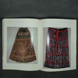Полтавський художній музей Альбом 1982, фото №11