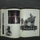 Полтавський художній музей Альбом 1982, фото №13