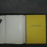 Ленгрен 100 юмористических рисунков 1965, фото №4