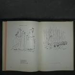 Ленгрен 100 юмористических рисунков 1965, фото №8