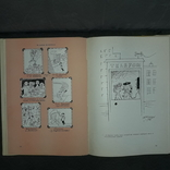 Ленгрен 100 юмористических рисунков 1965, фото №9
