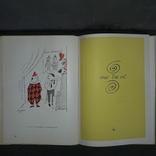 Ленгрен 100 юмористических рисунков 1965, фото №10