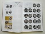 Монети України 1992-2018 Київ, 2019 р., 320 стр., Максим Загреба. Тверда обкладинка, фото №13