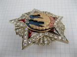 Орден Победы Герой Соцтруда копии, фото №4