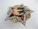 Орден Победы Герой Соцтруда копии, фото №5