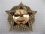 Орден Победы Герой Соцтруда копии, фото №6