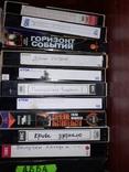Касети з фільмами, фото №6