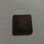 Копия квадратной монеты, фото №3